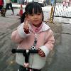 1001_1725819182_avatar