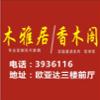 1001_393683064_avatar