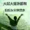 1001_524397019_avatar