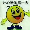 1001_351239581_avatar