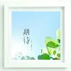 1001_1175001970_avatar