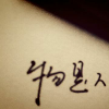 1001_2895058_avatar