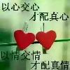 1001_1251134457_avatar