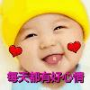 1001_773379827_avatar