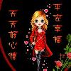 1001_1006001420_avatar