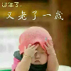 1001_704254126_avatar