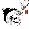 1001_17824885_avatar