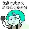 1001_433566643_avatar