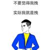 1001_15424015370_avatar