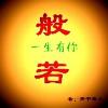 1001_168521515_avatar