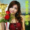 1001_132398406_avatar