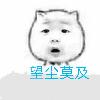 1001_139823482_avatar
