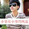 1001_191011120_avatar