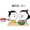 1001_916219557_avatar
