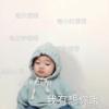 1001_9046534_avatar