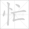 1001_154633049_avatar