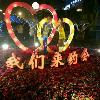 1001_494564079_avatar