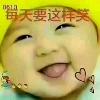1001_129775320_avatar