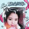 1001_110501682_avatar