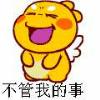 1001_205112408_avatar