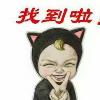 1001_73755138_avatar