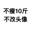 1001_156374599_avatar