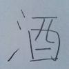 1001_1027340400_avatar
