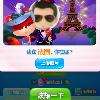 1001_796665838_avatar