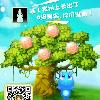 1001_148167743_avatar