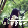 1001_140228821_avatar
