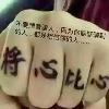 1001_359198276_avatar