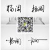 1001_109808020_avatar
