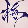 1001_286282408_avatar