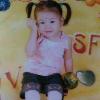 1001_2309220284_avatar