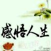 1001_352170302_avatar
