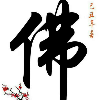 1001_2263345 large avatar