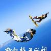 1001_1905060987_avatar