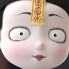 1001_48059005_avatar