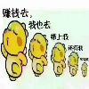 1001_944779829_avatar