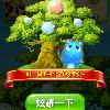 1001_509313935_avatar
