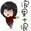 1001_1276118511_avatar