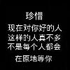 1001_395505175_avatar