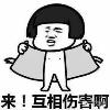 1001_245103933_avatar