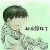 1001_255299624_avatar