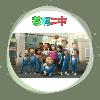 1001_15442124256_avatar