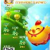 1001_549105522_avatar