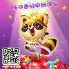 1001_897952354_avatar