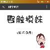 1001_1211468119_avatar