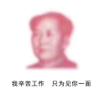 1001_2017211968_avatar