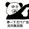 1001_519232181_avatar